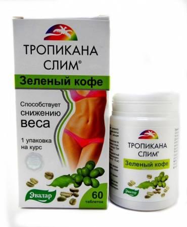 Таблетки для похудения на основе зеленого кофе